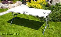 Стіл розкладний садовий 1,52*0,75 см, кемпінг, фото 1
