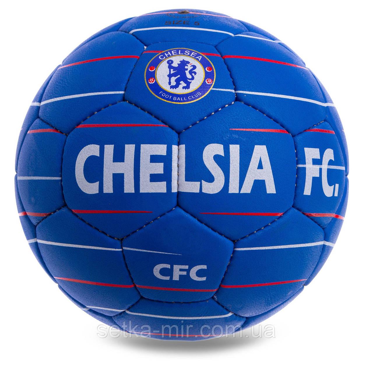 Мяч футбольный №5 Гриппи 5сл. CHELSEA FB-0611 (№5, 5 сл., сшит вручную)
