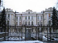 Кто будет рассматривать  Ваше гражданское дело в  Верховном Суде Украины?