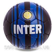М'яч футбольний №5 грипу 5сл. INTER MILAN FB-0625 (№5, 5 сл., Зшитий вручну)
