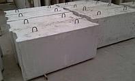 ФБС 12.5-6Т фундаментні бетонні блоки