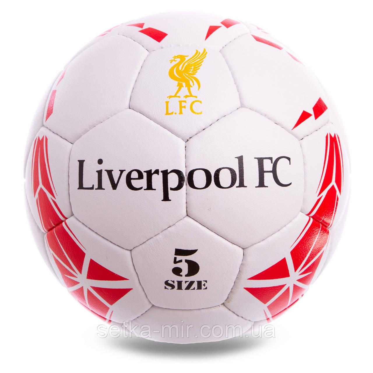 Мяч футбольный №5 Гриппи 5сл. LIVERPOOL FB-0615 (№5, 5 сл., сшит вручную)