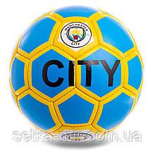 М'яч футбольний №5 грипу 5сл. MANCHESTER CITY FB-2186 (№5, 5 сл., Зшитий вручну, синій-жовтий)