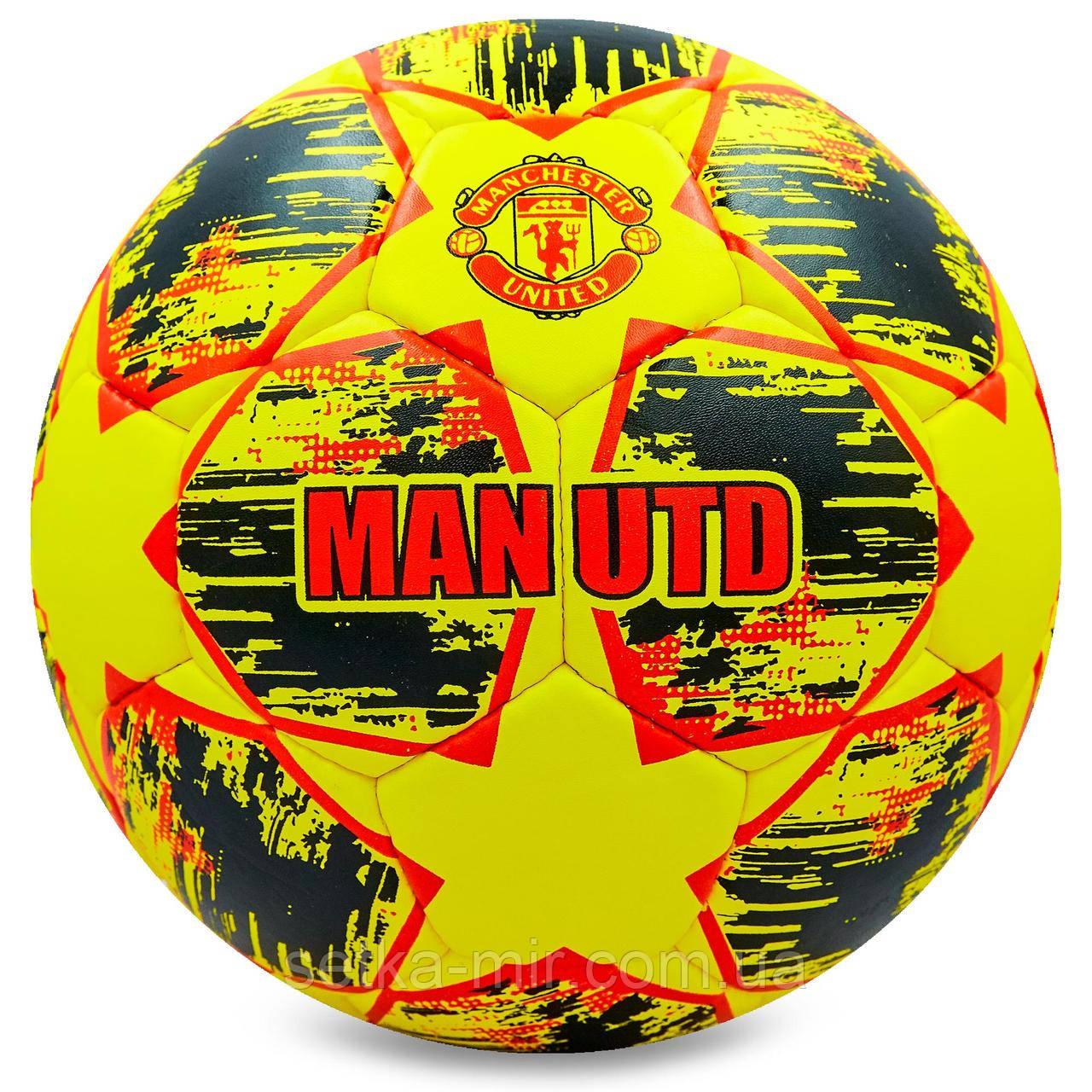 Мяч футбольный №5 Гриппи 5сл. MANCHESTER FB-0112 (№5, 5 сл., сшит вручную)