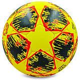 Мяч футбольный №5 Гриппи 5сл. MANCHESTER FB-0112 (№5, 5 сл., сшит вручную), фото 2
