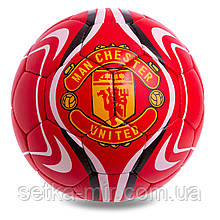 М'яч футбольний №5 грипу 5сл. MANCHESTER FB-0621 (№5, 5 сл., Зшитий вручну)