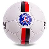 Мяч футбольный №5 Гриппи 5сл. PARIS SAINT-GERMAIN FB-0591 (№5, 5 сл., сшит вручную), фото 2