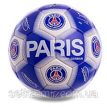 М'яч футбольний №5 грипу 5сл. PARIS SAINT-GERMAIN FB-0593 (№5, 5 сл., Зшитий вручну)