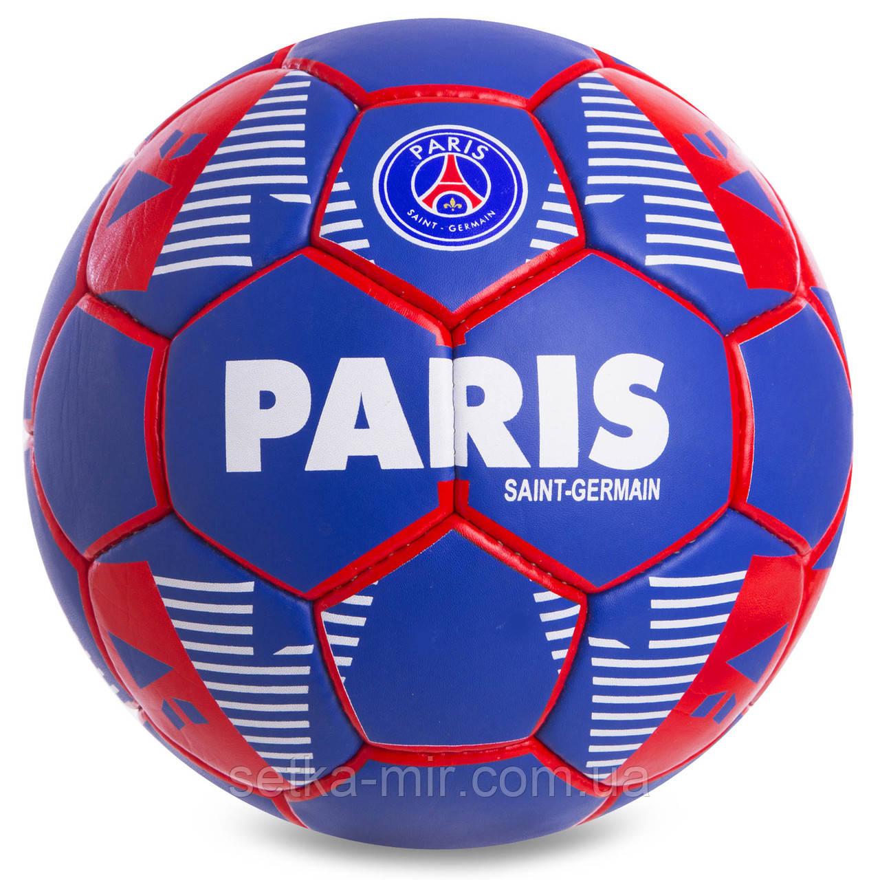 Мяч футбольный №5 Гриппи 5сл. PARIS SAINT-GERMAIN FB-0693 (№5, 5 сл., сшит вручную)