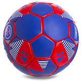 Мяч футбольный №5 Гриппи 5сл. PARIS SAINT-GERMAIN FB-0693 (№5, 5 сл., сшит вручную), фото 2