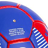 Мяч футбольный №5 Гриппи 5сл. PARIS SAINT-GERMAIN FB-0693 (№5, 5 сл., сшит вручную), фото 3