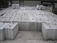 ФБС 9.5-6Т фундаментні бетонні блоки