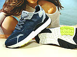 Чоловічі кросівки Adidas Nite Jogger Boost 3M сині 43 р., фото 4