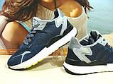 Чоловічі кросівки Adidas Nite Jogger Boost 3M сині 43 р., фото 6