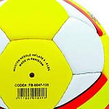 Мяч футбольный №5 Гриппи 5сл. SPAIN FB-0047-135 (№5, 5 сл., сшит вручную), фото 3