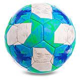 Мяч футбольный №5 Гриппи 5сл. UEFA SUPER CUP 2019 FB-2133 (№5, 5 сл., сшит вручную), фото 2
