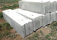 ФБС 24.5-3Т фундаментні бетонні блоки