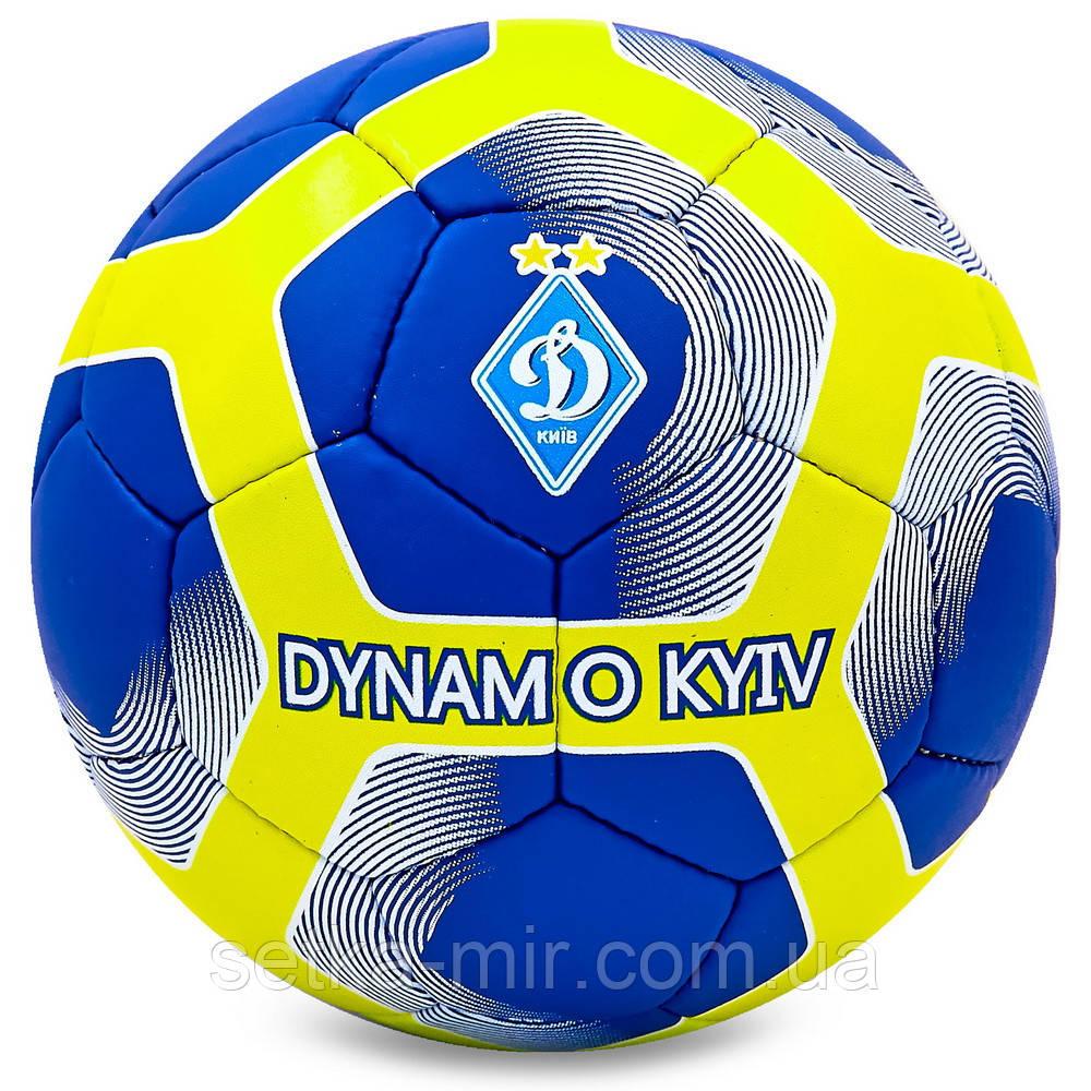 Мяч футбольный №5 Гриппи 5сл. ДИНАМО-КИЕВ FB-0047-761 (№5, 5 сл., сшит вручную)
