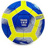 Мяч футбольный №5 Гриппи 5сл. ДИНАМО-КИЕВ FB-0047-761 (№5, 5 сл., сшит вручную), фото 2