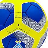 Мяч футбольный №5 Гриппи 5сл. ДИНАМО-КИЕВ FB-0047-761 (№5, 5 сл., сшит вручную), фото 3
