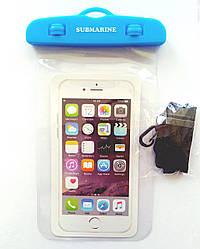 Водонепроницаемый чехол защитный  для Смартфонов. В ассортименте.