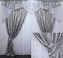 Комплект ламбрекен с шторами на карниз 3м. Цвет серый с белым. Код 050лш 70-040