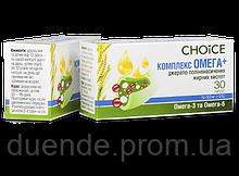 Комплекс Омега+ Фитоподдержка сердца и сосудов Сhoice 30 кап / сh - 011 - 7,5