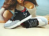 Кросівки чоловічі Adidas Nite Jogger Boost 3M сіро-чорні 41 р., фото 3