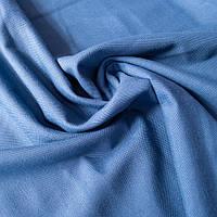 Ткань однотонная с тефлоновой пропиткой синяя джинсовая, ш.180 см