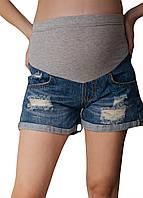 666901-2 Рваные джинсовые шорты для беременных с регулировкой