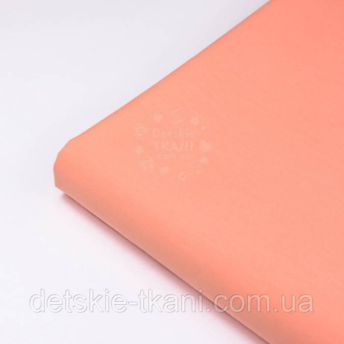 Лоскут сатина ,  цвет тёмно-персиковый, № 2917с, размер 41*80 см