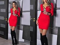 Облегающее платье с красивым декольте