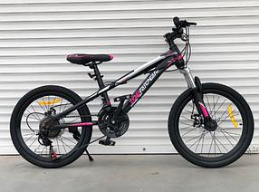 """Гірський Велосипед TopRider 20 дюймів """"611"""" рожевий"""