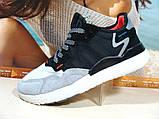 Кроссовки мужские Adidas Nite Jogger Boost 3M серо-черные 46 р., фото 2