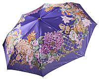 Женский зонт Три Слона САТИН ручка кожа ( полный автомат ) арт.125-6