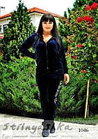 Велюровый женский костюм Адидас большого размера синий, фото 1