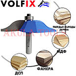 Фигирейная горизонтальная фреза VOLFIX FZ-120-961 D76 d8 для изготовления филенки, фото 3