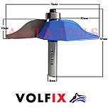 Фигирейная горизонтальная фреза VOLFIX FZ-120-961 D76 d8 для изготовления филенки, фото 6