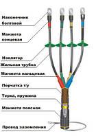 Муфта кабельная  КВттп-4х(16-25)-1