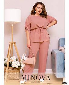 Стильный летний костюм  розового цвета с брюками, большие размеры от 50 до 68
