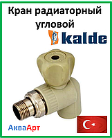 Кран радиаторный угловой 25х1/2 н. Kalde