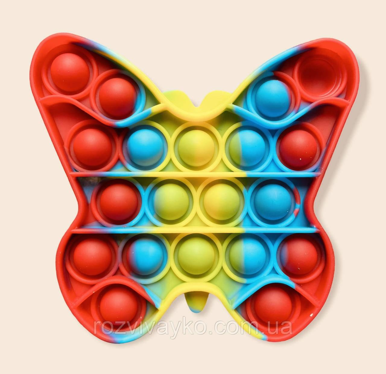 Антистресс Pop It Разноцветная бабочка