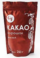 Какао-порошок 250г алкализированный жирность 20-22% Olam Cocoa Нидерланды