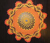 Салфетка солнечная осень, D36 см., вязаная крючком, круглая, ручная работа