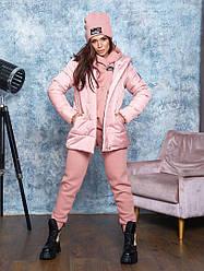 Теплий костюм:куртка,спортивний костюм,шапка кольору пудри від YuLiYa Сһимасһепко
