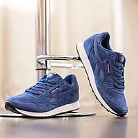 Обувь для парней Reebok Classic голубые. Обувь Рибок Классик синие замшевые. Мужские кроссовки Reebok Classic