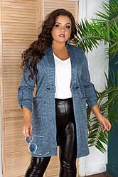 Кардиган довгий жіночий колір джинс від YuLiYa Chumachenko
