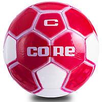 Мяч футбольный №5 PVC Сшит машинным способом CORE ATROX CRM-054 (№5, 5сл., белый-красный)