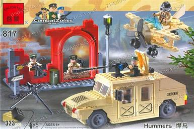 """Конструктор Brick Hummer Военная техника 817 (К1603) из серии """"Зона боевых действий/Combat zone"""" Лего игры"""