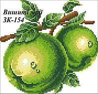ЗК-154 Формат  А4